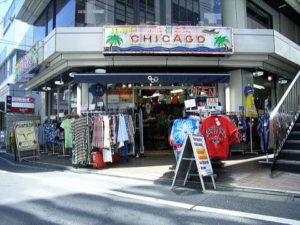 CHICAGO 下北沢店