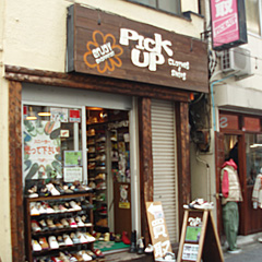 pick up Koenji