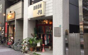 dron-pa(ドロンパ)