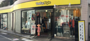 トレファクスタイル 下北沢1号店