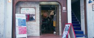 RAGTAG Shimokitazawa store