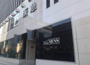 HANKYU MEN'S TOKYO