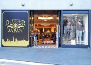 The Duffer of St. George Shibuya Store