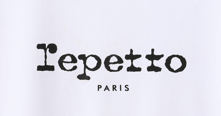 Ballet shoes are very popular! Repetto