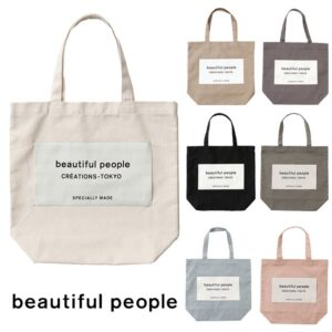 Beautiful People's most popular items