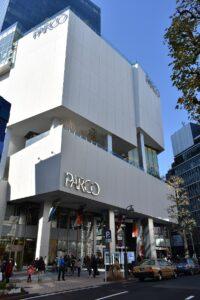 トーガ 渋谷パルコ
