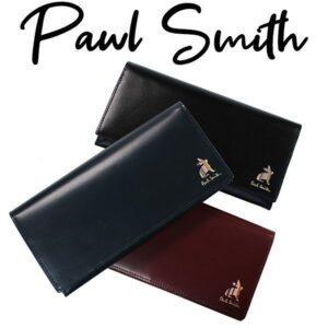 ポールスミスの人気アイテム
