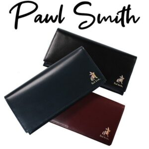 Paul smith's most popular items